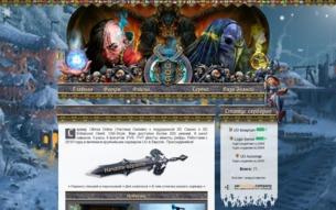 Скриншот сайта Бесплатный сервер Ultima Online — «Uogames»