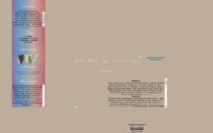Скриншот сайта Коты-воители. Зов таинственной крови
