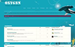 Скриншот сайта Кислород