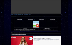 Скриншот сайта Chrono crusade: конец и новое начало