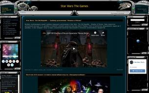 �������� ����� Star Wars the games