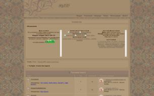 Скриншот сайта Сумерки. Наше затмение...