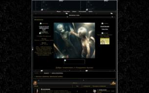 Скриншот сайта Ангелы и Демоны: школьные войны
