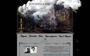 Скриншот сайта Академия серебряного компаса