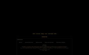 Скриншот сайта Собачья надежда, ещё не исчезла!
