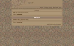 Скриншот сайта In moonlight