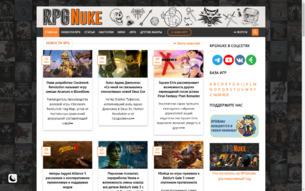Скриншот сайта RPG Nuke