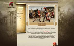 Скриншот сайта Легионеры Древнего Рима - РПГ игра