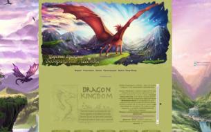 Скриншот сайта Царство Драконие. Рождение легенды