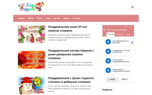 Скриншот сайта Солнечный город - обитель магов и демонов