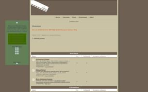 Скриншот сайта Тёмная долина