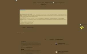 Скриншот сайта Les trois mousquetaires. Интриги королевского двора