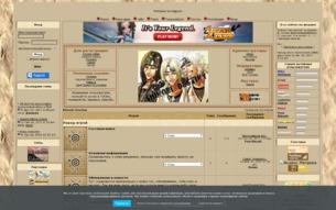 Скриншот сайта Ролевая по Наруто Shinobi destiny