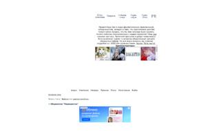 """Скриншот сайта Общежитие """"Перекресток"""""""