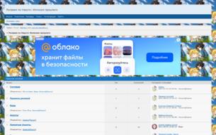 Скриншот сайта Иллюзия прошлого