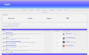 Скриншот сайта Giochi per adulti