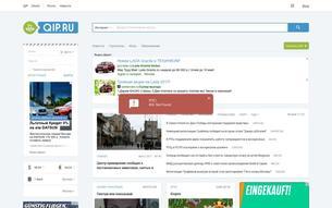 Скриншот сайта Кат ФРИ