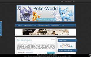 Скриншот сайта Ролевая онлайн игра покемоны с встроенным дексом