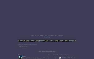 Скриншот сайта Миглиора