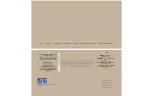 """Скриншот сайта Школа-пансион """"Логос"""""""
