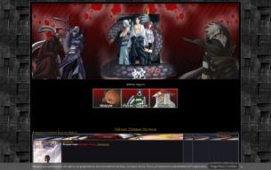 Скриншот сайта ФРИ по Наруто