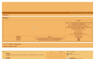Скриншот сайта Африканские кошки