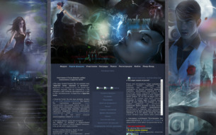 Скриншот сайта Царство ночи: прыжок в вечность