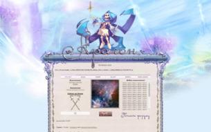 Скриншот сайта Арагон: разделяй и властвуй!