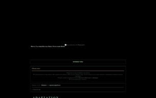 Скриншот сайта Veil of evil