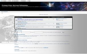 Скриншот сайта Ролевая игра: Могучие рейнджеры