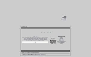 Скриншот сайта Kateikyoshi Hitman Reborn: изменчивая реальность