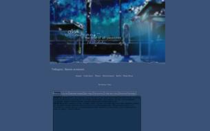 Скриншот сайта Тибидохс. Deja vu.
