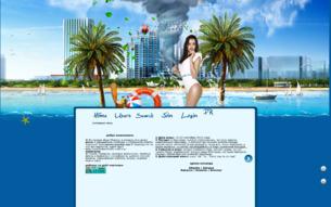 Скриншот сайта Santos. Не звени ключами от тайн