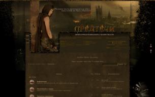 """Скриншот сайта ФРИ """"Другой мир"""""""