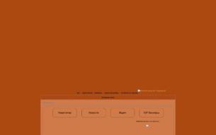 Скриншот сайта Волки. Вой в ночи