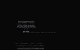 �������� ����� Bleach. Resonance