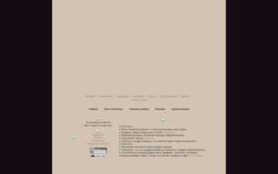 Скриншот сайта Parallelium