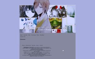 Скриншот сайта Celestial empire