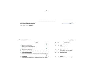 Скриншот сайта Révolution: la tyrannie