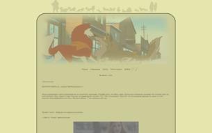 Скриншот сайта Балто. Новые приключения