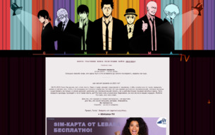 Скриншот сайта Gintama TV