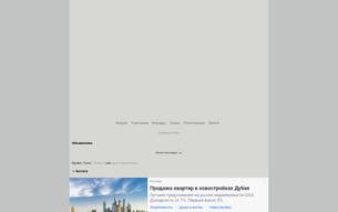 Скриншот сайта Sorcery