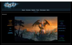 Скриншот сайта Ведьмак: новая эпоха