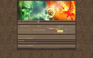 Скриншот сайта Новое завтра