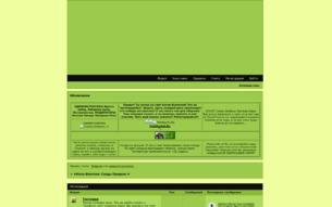 Скриншот сайта Коты-воители: следы предков
