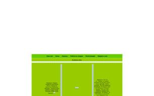 Скриншот сайта Коты-воители. Течение жизни