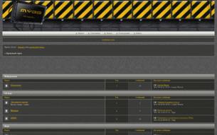 Скриншот сайта Кровавый город