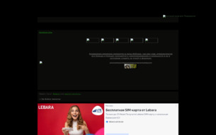 Скриншот сайта Не бойся темноты
