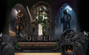 Скриншот сайта Olmer