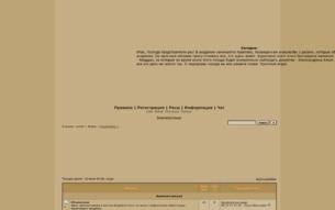 """Скриншот сайта Академия """"Лунный свет"""""""